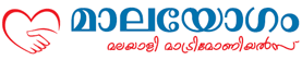 Malayogam Logo
