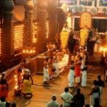 About guruvayur
